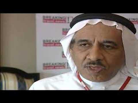 Saudi Tourism at WTTC 2008 @ WTTC 2008