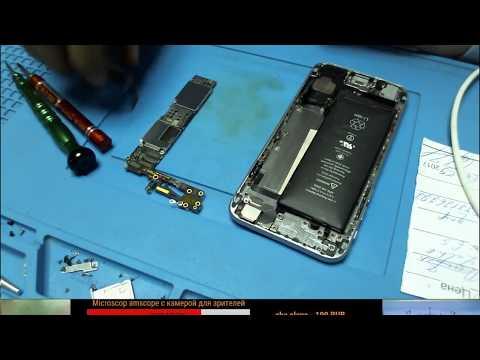 Iphone 6  water damaged