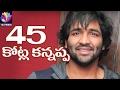 OMG! Manchu Vishnu's Bhakta Kannappa Movie Budget is 45 CRORES | Fatafat News | Tollywood TV Telugu