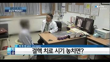 결핵 바로 알기…증상과 예방법은? / YTN 사이언스
