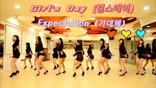 [ justdance.tw STUDIO] Girl's Day (걸스데이) - Expectation …