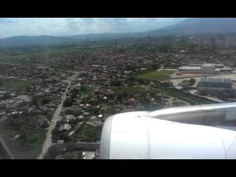 Bulgaria air A319 landing at Sofia airport