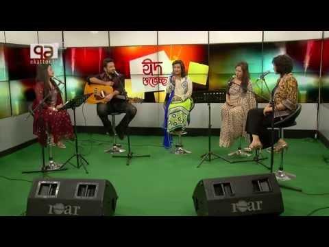 Ekattor Music Buzz EID UL FITAR 15, DAY 2, Guest Abida Sultan, Kona & Mehreen