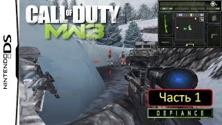 Call of Duty: Modern Warfare 3 : Defiance [NDS / DeSmuME 0.9.12 X432R] - Часть 1 - Учения на Аляске