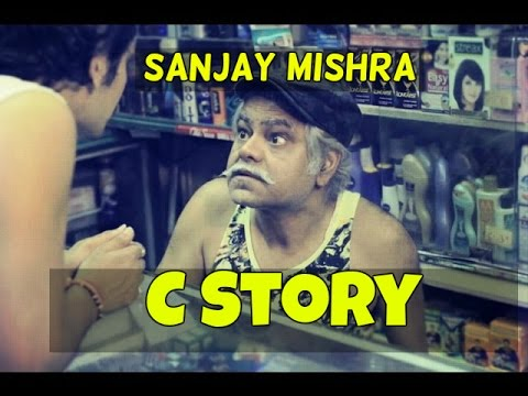 The C Story