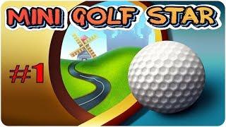 Мини Гольф от ЧАЙНИКА до ЧИТЕРА #1-9 / Mini Golf Stars Retro Golf #1-9