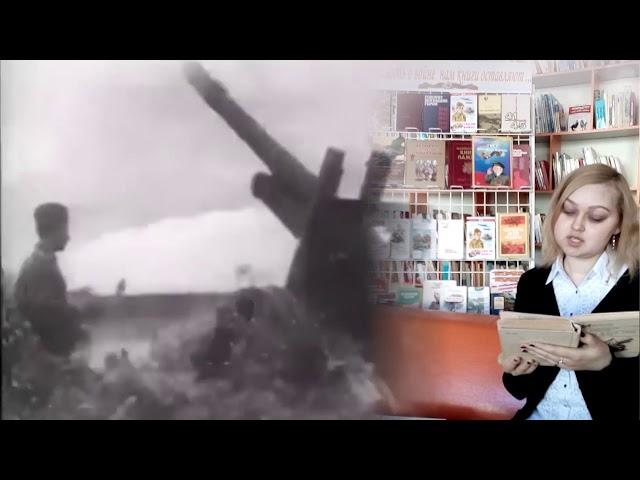 Изображение предпросмотра прочтения – ЭльнараГатауллина читает произведение «Ты помнишь, Алёша, дороги Смоленщины» К.М.Симонова