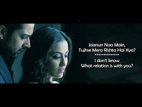Apna Mujhe Tu Lagaa - Sonu Nigam - 1920 Evil Returns - Lyrical Video With Translation