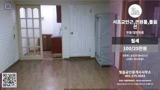 [보는부동산] 천안시 성정동 원룸월세