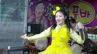 다래 품바 오이도 문화의거리 조가비 광장 종합어시장 전…