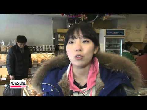 Incheon Bakery Starts Accepting Bitcoin