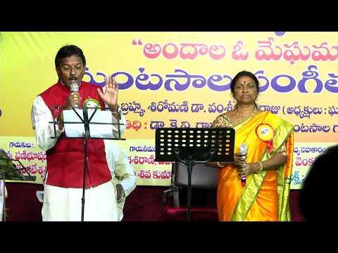 05  O Chandamaama Andaala Bhaama