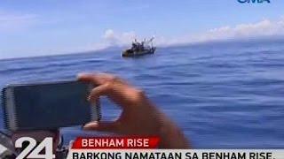 24 Oras: Barkong namataan sa Benham Rise, sinita ng BRP Ramon Alcaraz