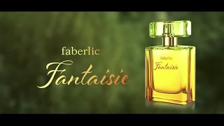 Fantaisie*Новый аромат Faberlic* 2015