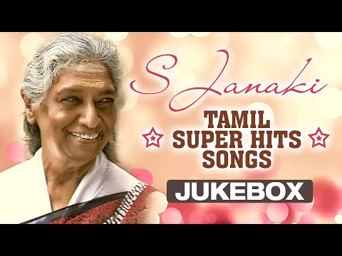 S Janaki Tamil Super Hits Songs Jukebox || Tamil Songs || T-Series Tamil
