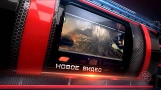 Лучшая игровая передача «Видеомания Daily» - 5 апреля 2012