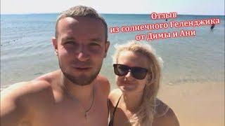 Ведущий на свадьбу Нижний Новгород отзывы из Геленджика
