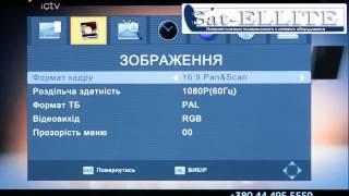 Video Trimax TR 2012HD PVR - обзор и настройка download MP3, 3GP, MP4, WEBM, AVI, FLV Agustus 2018
