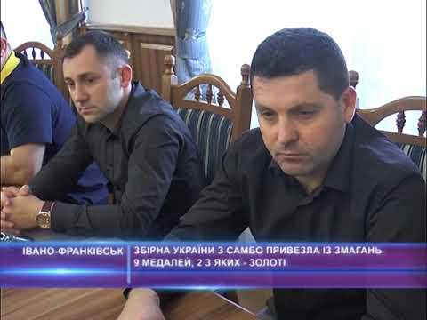 Збірна самбістів України привезла із змагань 9 медалей, 2 з яких - золоті