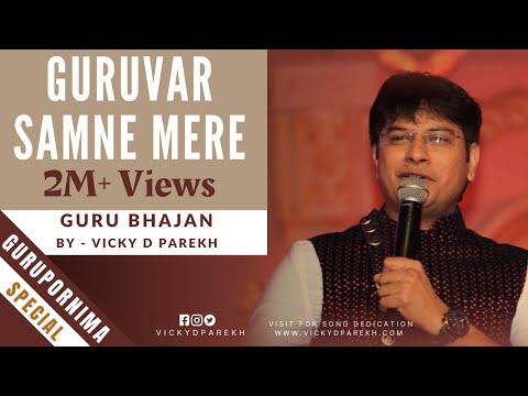 इस गुरु भजन को सुनकर आप वाह वाह कहेंगे  Latest Guru Songs  Jain Songs  Latest 2019  Vicky Parekh