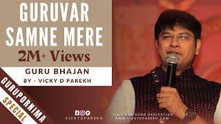 इस गुरु भजन को सुनकर आप वाह वाह कहेंगे | Latest Guru Songs | Jain Songs | Latest 2019 | Vicky Parekh