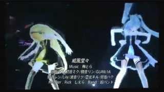 If you Do Do~Miku, Gumi, Rin, IA, Luka~P2~S2~NicoNicoChoParty2013~Eng Subs~HD~LIVE~3D