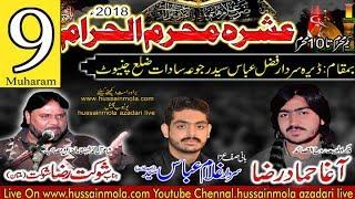 9th  Ashra Muharam-ul-haraam 2018 Shokat Raza Shokat: Rajoa Sadat  Bani :sardar Ghulam Abbas Syed