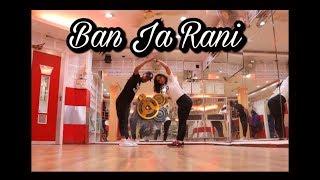 Guru Randhawa | Ban Ja Rani | Tumhari Sulu | Dance choreography