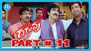 Daruvu Full Movie Part 11/15 - Ravi Teja - Tapsee - Brahmanandam
