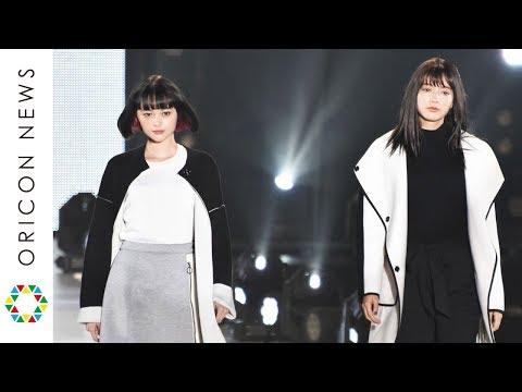 八木アリサ&玉城ティナ、ViVi専属モデルが仲良しランウェイ【関コレ2017AW】
