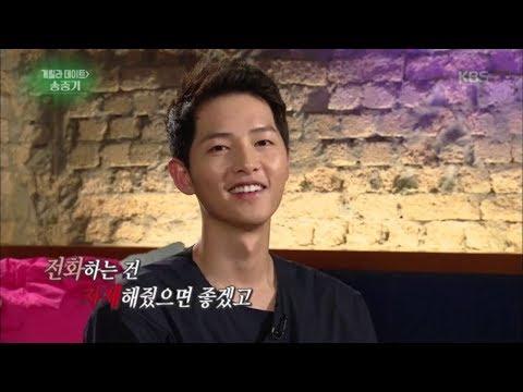 연예가중계 Entertainment Weekly – 절친 이광수에게 남기는 영상편지!.20170804
