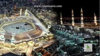 Quran-Juz