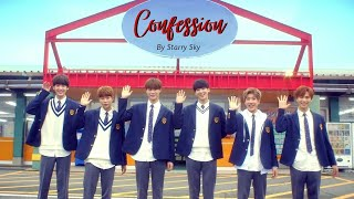 ASTRO (아스트로) - Confession || Cover by Starry Sky