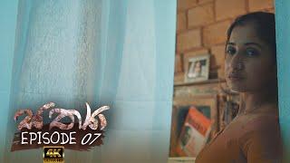 Sathya | Episode 07 - (2020-08-01) | ITN Thumbnail
