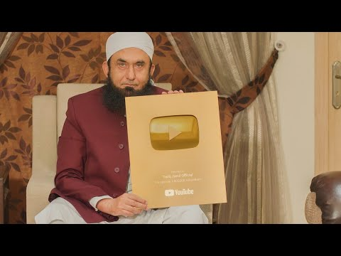 Golden Play Button Unboxing by Molana Tariq Jameel | YouTube Award 4 #TariqJamilOfficial