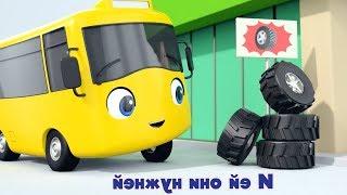 Детские песни | Детские мультики | Новые шины Бастера караоке | ABCs 123s | Литл Бэйби Бам