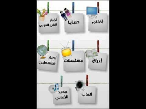 Alarab.net