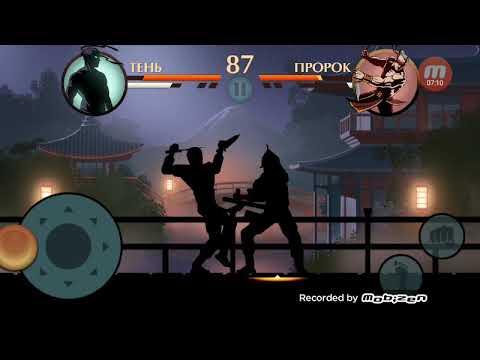 Прохождение игры Shadow Fight 2