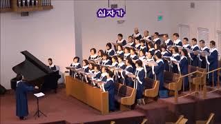 0318CMC 십자가   세리토스선교교회 할렐루야찬양대  촬영 김정식  2018  03  18 mp4