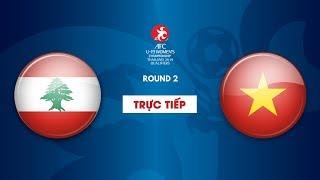 FULL | U19 LI-BĂNG Vs U19 VIỆT NAM | Vòng Loại 2 Giải Bóng đá U19 Nữ Châu Á 2019 | VFF Channel