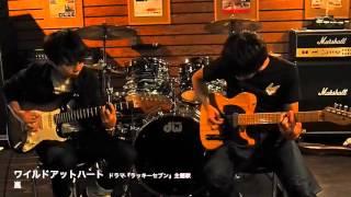 ワイルドアットハート / 嵐【Guitar Cover】