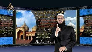 By Seedhi Baat TV: Who Are The Real terrorist? #Deoband #VHP #Abhinavbharat