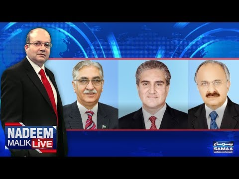 Nadeem Malik Live | SAMAA TV | 18 April 2018