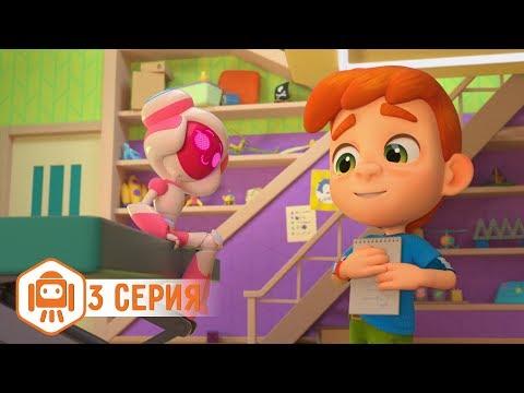 ПРЕМЬЕРА! - НИК-ИЗОБРЕТАТЕЛЬ - Ошибка - Серия 03