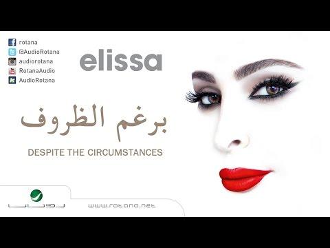 Elissa … Beraghm El Zorouf | اليسا … برغم الظروف