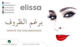 Elissa ? Beraghm El Zorouf | ????? ? ???? ??????