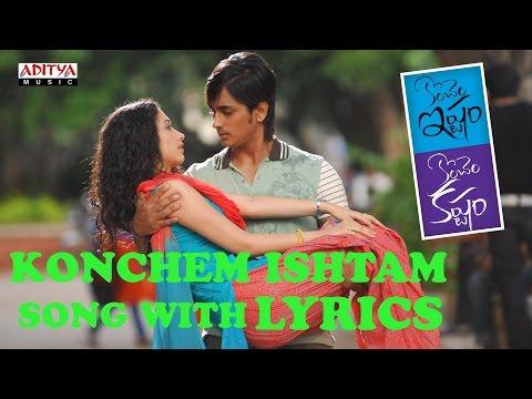 kochem-ishtam-full-song-with-lyrics---konchem-ishtam-konchem-kashtam-songs---siddarth,-tamanna