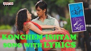 Kochem Ishtam Full Song With Lyrics - Konchem Ishtam Konchem Kashtam Songs - Siddarth, Tamanna