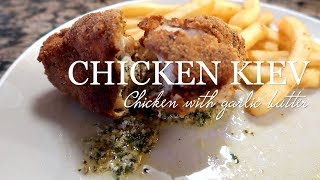 GARLIC BUTTERY CHICKEN KIEV | EID RECIPE