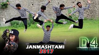 Janmashtami Special Hip Hop Dance Choreography By D4 Dance Academy